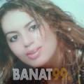 مديحة من الجزائر 30 سنة عازب(ة) | أرقام بنات واتساب