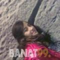 صحر من محافظة سلفيت | أرقام بنات | موقع بنات 99