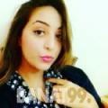 جنات من تونس 29 سنة عازب(ة) | أرقام بنات واتساب