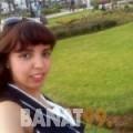رامة من مصر 28 سنة عازب(ة) | أرقام بنات واتساب