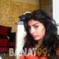 شروق من دبي | أرقام بنات | موقع بنات 99