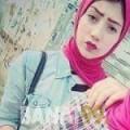 غادة من محافظة سلفيت | أرقام بنات | موقع بنات 99