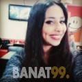 سناء من ليبيا 22 سنة عازب(ة)   أرقام بنات واتساب