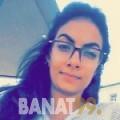 سلام من بنغازي | أرقام بنات | موقع بنات 99