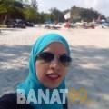 سكينة من تونس 29 سنة عازب(ة) | أرقام بنات واتساب