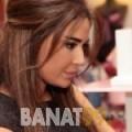 عزيزة من دمشق | أرقام بنات | موقع بنات 99