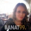هناد من لبنان 32 سنة مطلق(ة) | أرقام بنات واتساب
