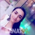 خوخة من البحرين 31 سنة مطلق(ة) | أرقام بنات واتساب