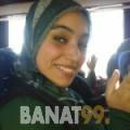 مني من فلسطين 27 سنة عازب(ة) | أرقام بنات واتساب