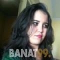 سندس من دمشق | أرقام بنات | موقع بنات 99