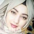 حنونة من القاهرة | أرقام بنات | موقع بنات 99
