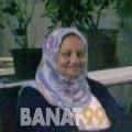 يامينة من البحرين 66 سنة مطلق(ة) | أرقام بنات واتساب