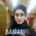 ميار من بنغازي | أرقام بنات | موقع بنات 99