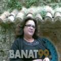 جمانة من المغرب 52 سنة مطلق(ة) | أرقام بنات واتساب