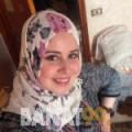 سكينة من الموصل | أرقام بنات | موقع بنات 99