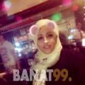 إكرام من القاهرة | أرقام بنات | موقع بنات 99
