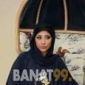 إقبال من القاهرة | أرقام بنات | موقع بنات 99