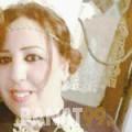هناد من محافظة سلفيت | أرقام بنات | موقع بنات 99