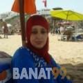عبير من القاهرة | أرقام بنات | موقع بنات 99