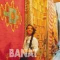زنوبة من محافظة سلفيت | أرقام بنات | موقع بنات 99