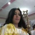 دينة من المغرب 29 سنة عازب(ة) | أرقام بنات واتساب
