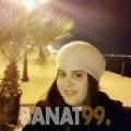 إيمة من محافظة سلفيت | أرقام بنات | موقع بنات 99