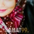 سلامة من محافظة سلفيت | أرقام بنات | موقع بنات 99