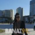 إنصاف من سوريا 25 سنة عازب(ة) | أرقام بنات واتساب
