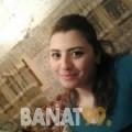 سها من دمشق | أرقام بنات | موقع بنات 99