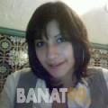 زينة من بنغازي | أرقام بنات | موقع بنات 99