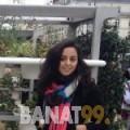 وجدان من فلسطين 29 سنة عازب(ة) | أرقام بنات واتساب