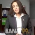 نور الهدى من دمشق | أرقام بنات | موقع بنات 99