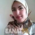 ملاك من دبي | أرقام بنات | موقع بنات 99