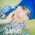 غادة من مصر 21 سنة عازب(ة) | أرقام بنات واتساب
