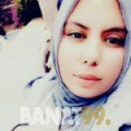 جنان من بنغازي | أرقام بنات | موقع بنات 99