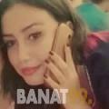 أميمة من تونس 23 سنة عازب(ة) | أرقام بنات واتساب