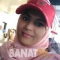 أمينة من بنغازي | أرقام بنات | موقع بنات 99