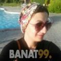 نوال من عمان | أرقام بنات | موقع بنات 99