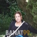 ليلى من بزبدين | أرقام بنات | موقع بنات 99
