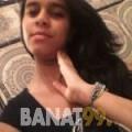 هبة من المغرب 22 سنة عازب(ة) | أرقام بنات واتساب