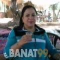 دانية من صور   أرقام بنات   موقع بنات 99