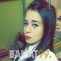 منار من محافظة سلفيت   أرقام بنات   موقع بنات 99