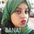 رغدة من بنغازي | أرقام بنات | موقع بنات 99