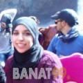 دينة من دمشق | أرقام بنات | موقع بنات 99