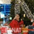 ريم من لبنان 27 سنة عازب(ة) | أرقام بنات واتساب