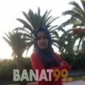 ثريا من عمان | أرقام بنات | موقع بنات 99