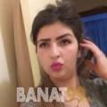 ريهام من المنقف   أرقام بنات   موقع بنات 99