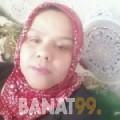 ميساء من القاهرة | أرقام بنات | موقع بنات 99
