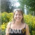 دنيا من محافظة سلفيت   أرقام بنات   موقع بنات 99