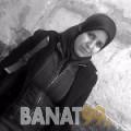 أمينة من القاهرة | أرقام بنات | موقع بنات 99